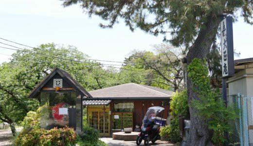 阪急苦楽園口すぐの「そば処 大正庵」が5月5日(祝日)をもって閉店したみたい。