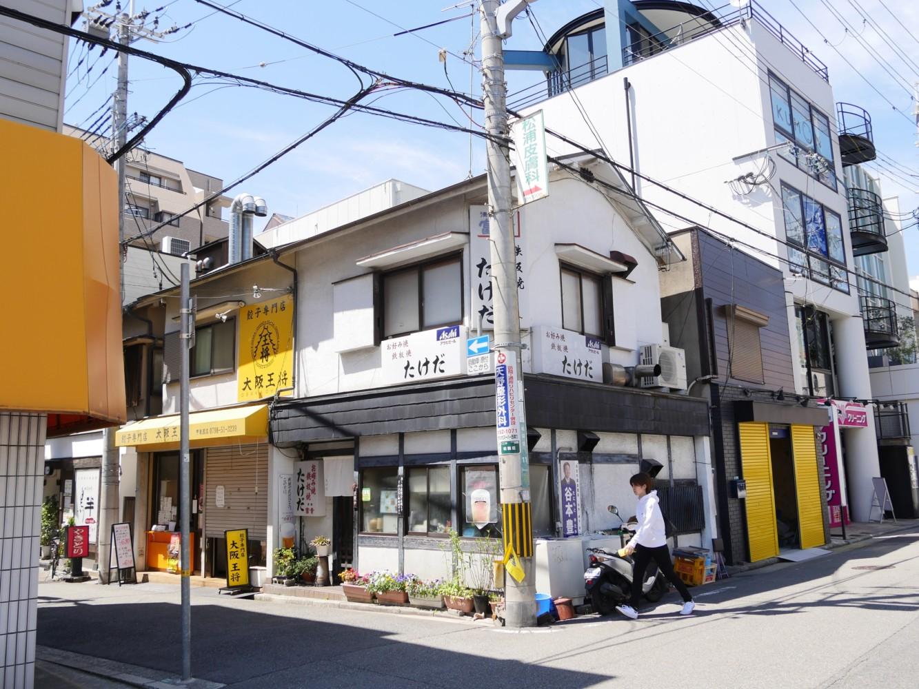 兵庫県西宮市松籟荘のお好み焼きたけだの近くに居酒屋ができるみたい。