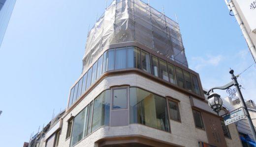 西宮北口北側すぐに「河合塾マナビス」が6月1日オープン。開校キャンペーンもあるみたい。