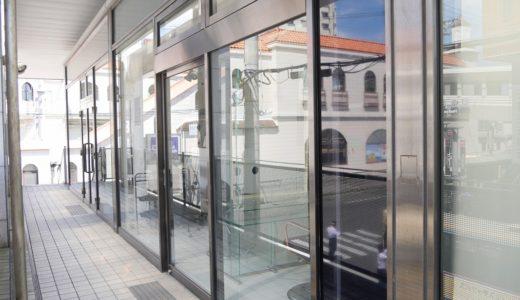 甲東園駅すぐに「CIEL甲東園店」っていう美容室ができるみたい。6月1日(土)オープン予定