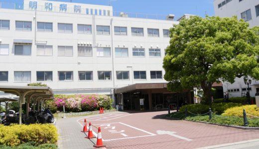 上鳴尾町「明和病院」内のファミリーマートがセブンイレブンに変わるみたい。5月30日(木)オープン
