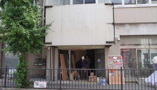 JR甲子園口駅に「オーサム フィットネスラボ」がオープン。パーソナルトレーニングもあるみたい。