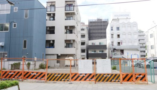 阪神西宮駅近くに「ホテルリブマックス西宮」が2020年6月オープンみたい。