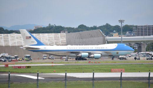 伊丹空港に「エアフォースワン」アメリカ政府専用機到来でギャラリー溢れる