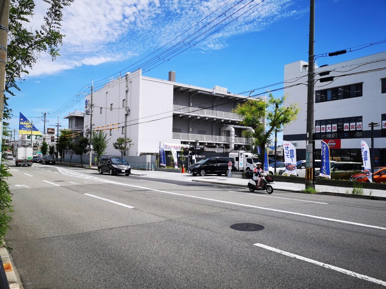 山手幹線沿いに「日産大阪 西宮店」がオープンしてる!