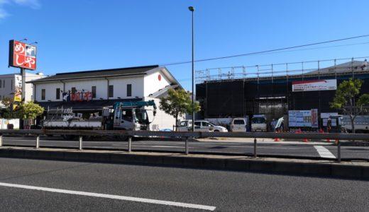 【西宮市】2号線沿い「アウディ認定中古車センター」が11月下旬オープン予定